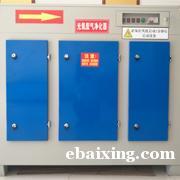 光氧催化环保型废气处理设备