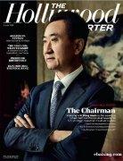 """王健林上好莱坞杂志封面:""""我可能会投资全部六大电影公司"""""""