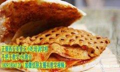酸辣粉技术培训 西安美食汇培训班 专业教学