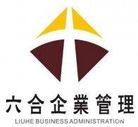 郑州劳务派遣许可证大包