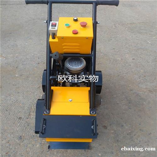 手推式电动铲削机塑胶跑道翻新处理机旧塑胶地面铲除机