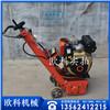 手扶柴油铣刨机地面混凝土铣刨机沥青电动路面铣刨机