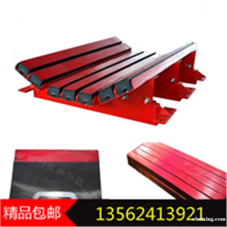 矿用缓冲床皮带缓冲床输送缓冲床皮带机缓冲条